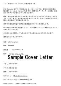 Sample Japanese Cover Letter
